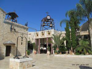 nazareth mary's well